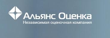 Оценочная компания независимая оценочная компания Москва